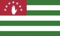 Flagge von Abchasien