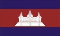 Flagge von Kambodscha