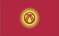 Flagge von Kirgisistan