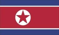 Flagge von Nordkorea (Demokratische Volksrepublik Korea)