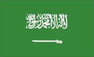 Flagge von Saudi-Arabien