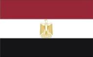 Die Vorwahl 0020 gehört zu Ägypten