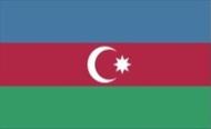 Die Vorwahl 00994 gehört zu Aserbaidschan