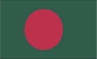 Die Vorwahl 00880 gehört zu Bangladesch