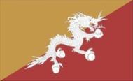 Die Vorwahl 00975 gehört zu Bhutan