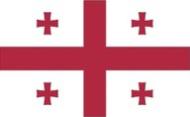 Die Vorwahl 00995 gehört zu Georgien