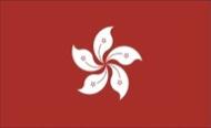 Die Vorwahl 00852 gehört zu Hongkong