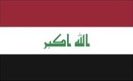 Die Vorwahl 00964 gehört zu Irak