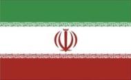 Die Vorwahl 0098 gehört zu Iran