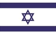 Die Vorwahl 00972 gehört zu Israel