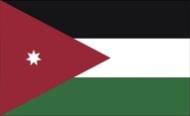 Die Vorwahl 00962 gehört zu Jordanien