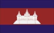 Die Vorwahl 00855 gehört zu Kambodscha