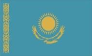 Die Vorwahl 007 gehört zu Kasachstan