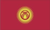 Die Vorwahl 00996 gehört zu Kirgisistan