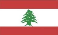 Die Vorwahl 00961 gehört zu Libanon