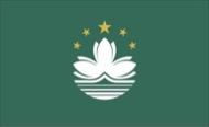 Die Vorwahl 00853 gehört zu Macao