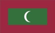 Die Vorwahl 00960 gehört zu Malediven