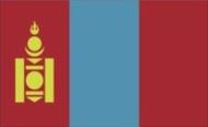 Die Vorwahl 00976 gehört zu Mongolei