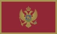 Die Vorwahl 00382 gehört zu Montenegro