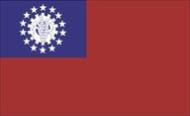 Die Vorwahl 0095 gehört zu Myanmar