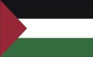 Die Vorwahl 00970 gehört zu Palästinensische Autonomiegebiete