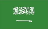 Die Vorwahl 00966 gehört zu Saudi-Arabien