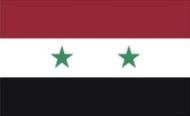 Die Vorwahl 00963 gehört zu Syrien