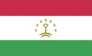 Die Vorwahl 00992 gehört zu Tadschikistan