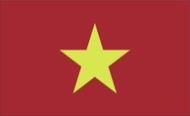 Die Vorwahl 0084 gehört zu Vietnam